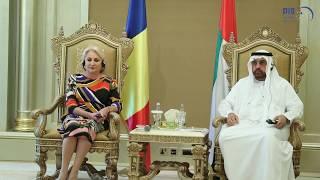 غرفة أبوظبي تستعرض فرص التعاون الاستثماري مع رومانيا