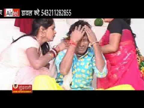 Jhagda - Ae Roop Ke Rani - Chhaya Chandrakar - Chhattisgarhi Song