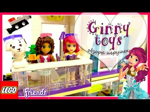 LEGO Friends Поп-звезда: дом Ливи 🎤🎶 41135 Распаковка Сборка Обзор 💖 Ginny Toys  💖 лего френдс