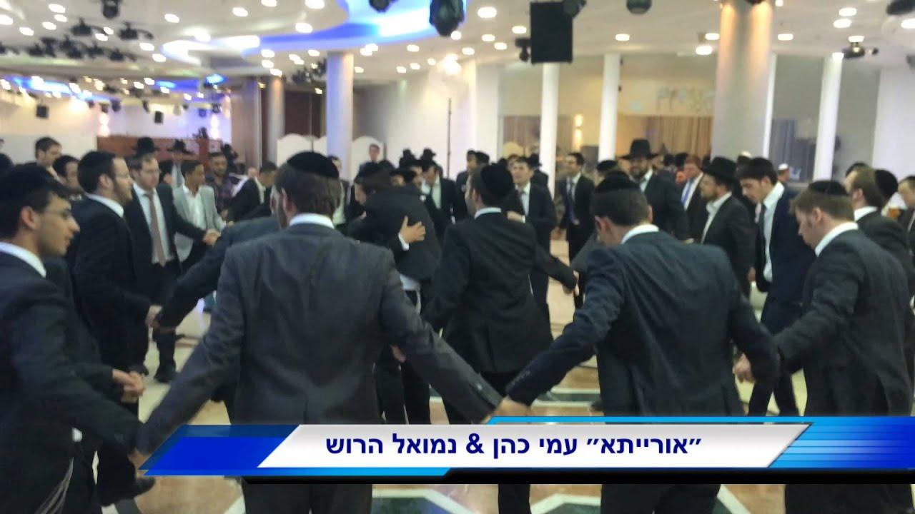 אורייתא - עמי כהן עם הזמר נמואל הרוש מבצעים אורייתא - שלמה כהן.