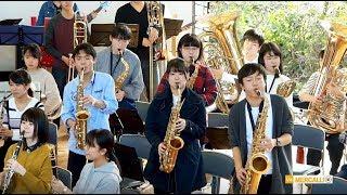 浜松北高校 吹奏楽部「ゲッタウェイ」