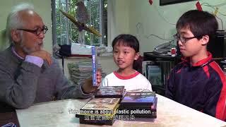 Publication Date: 2018-05-16 | Video Title: 香海正覺蓮社佛教陳式宏學校 採訪楊秀卓老師