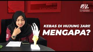 Cara Mengobati Sakit pada Jari Tangan / Trigger Finger dengan Fisioterapi | Terapi Jari Macet & Kaku.