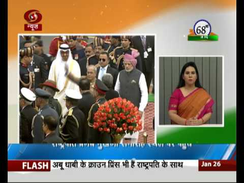 President Mukherjee and UAE Crown Prince arrive for Republic day celebrations
