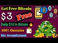 Earn $3 For Sign-up Bonus🔥| New Bitcoin Cloud Mining site no investment
