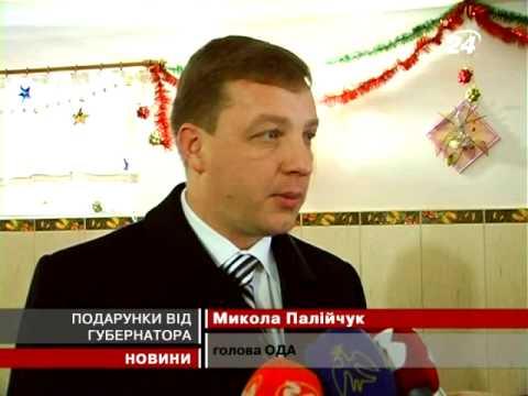 Картинки по запросу микола палійчук голова ода