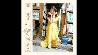 02. IU - Flower (꽃) [IU - Flower Bookmark (Special Album)]