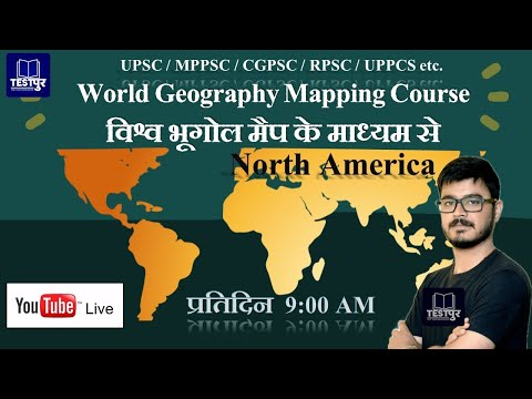 North America : World Geography Mapping L- 3 By Ankit  Sir