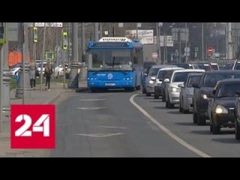 """Большинство столичных водителей не знает, что """"выделенку"""" в воскресенье занимать нельзя - Россия 24"""