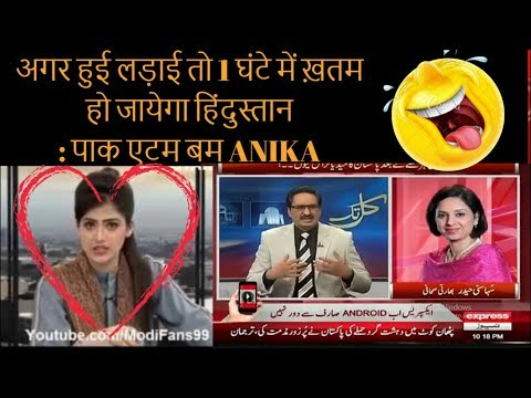 pak media on india| 20 Pakistani soldiers killed | Pak Media 2018 |anchor crying 😂😂😂😂😂
