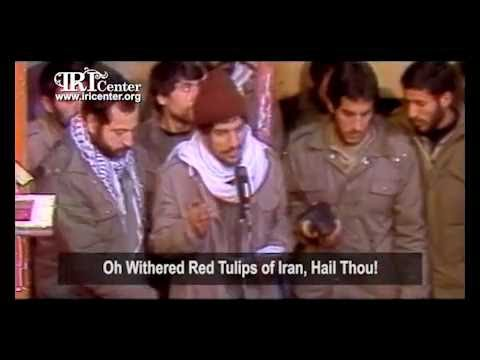 Oh Covered in Blood Martyrs of Khuzestan :: Ahangaran