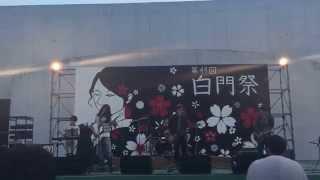 2015 白門祭ライブ.