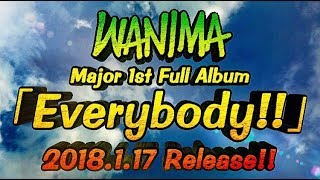 『Everybody!!/WANIMA』ジャケット写真