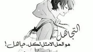 اغنية قولي غاب مش فاكره شكله كامله