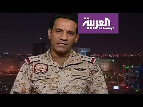 المالكي: تنسيق دولي لسد ثغرات تهريب السلاح إلى اليمن  - نشر قبل 7 ساعة