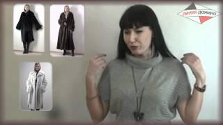Видеоуроки о коже и мехе - Норка за 2000 у.е... Купить?