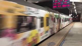 台鐵1次Hello Kitty彩繪觀光列車通過(七堵)