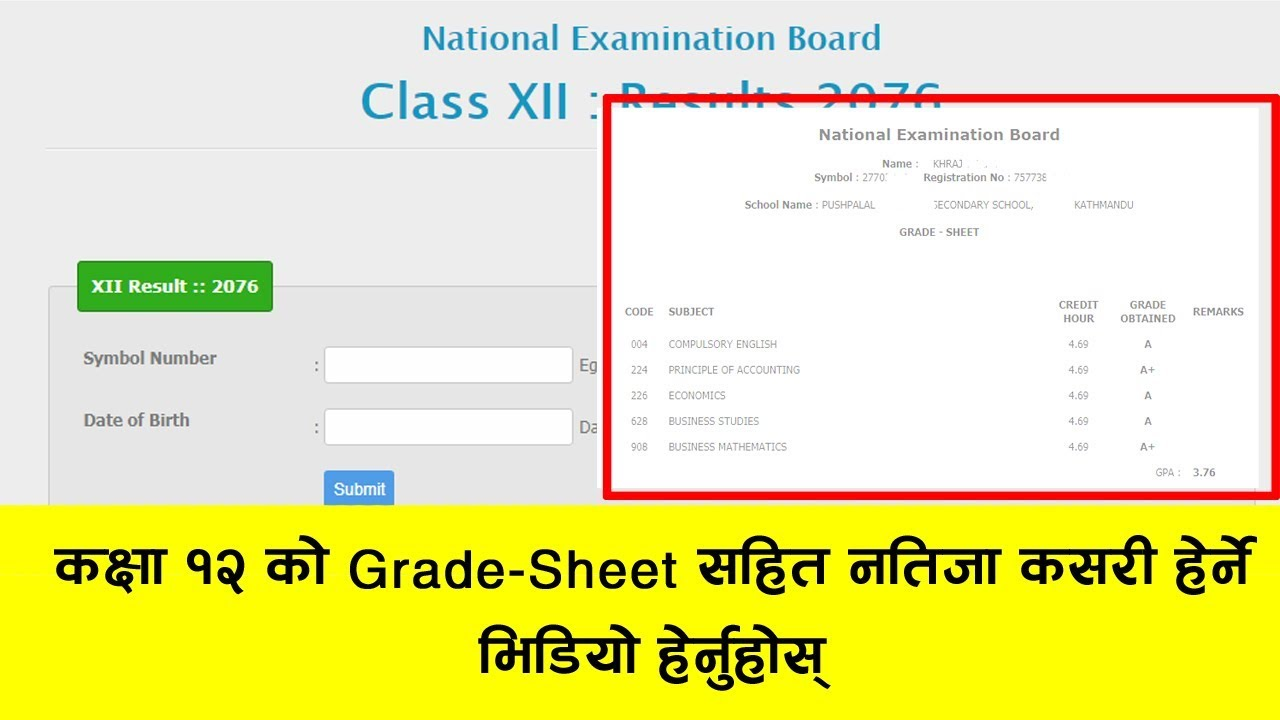 How to Check NEB Grade 11 Result 2076