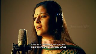 Nidra,New Malayalam song, female