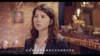 Wix台灣用戶訪談:保險顧問 Nicole Hsu