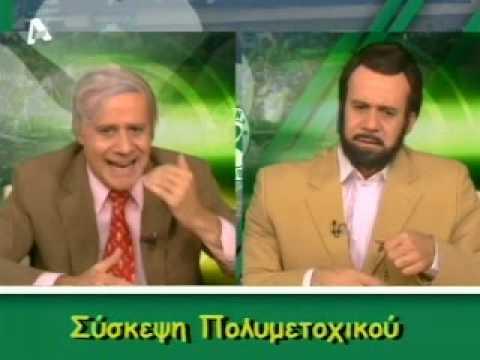 MitsikostasO Giorgos Sfirikse  3112008BEST OF