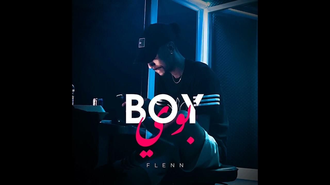 Download Flenn - Boy [ Audio ]