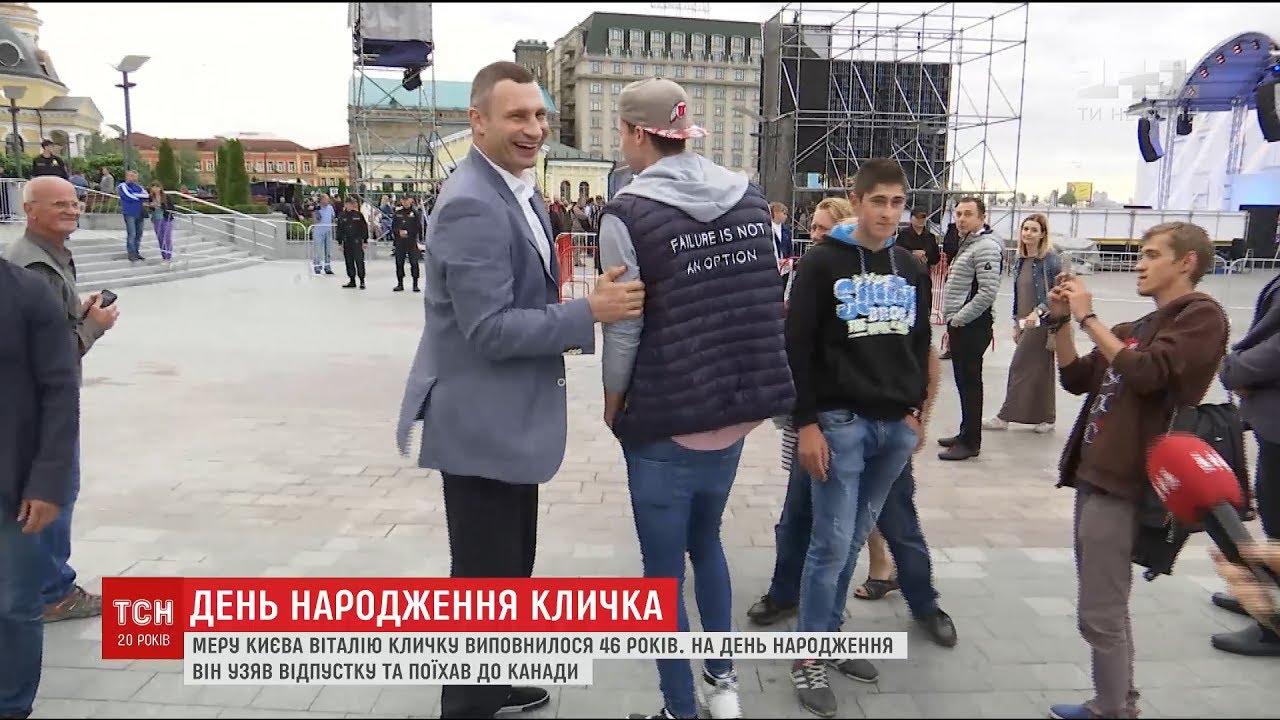 Сын Кличко отказался разговаривать с журналистами на украинском языке