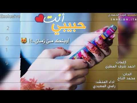 لااول مره شيله حبيبي انت وينك من زمان تبع صلاح الاخفش الغنيه 2018 Youtube