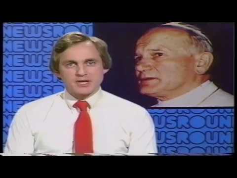 BBC1: children's continuity / Newsround / Evening News (incomplete) - Wednesday 12th May 1982