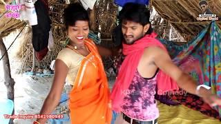Bhojpuri Comedy || जावन कईल तु सईया राते || दरदिया ऊठता ऐ राजा || khesari2 Neha ji