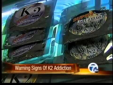 Signs of K2 addiction
