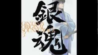 Gintama OST 3: 02 Nanimono ni mo somaranai kuro thumbnail
