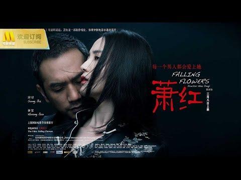 【1080P Chi-Eng SUB】《萧红/Falling Flowers》宋佳演绎一生为情痴狂与字为伴的女人( 宋佳/黄觉/王仁君 主演)
