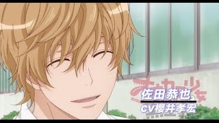 Ookami shoujo to kuro ouji cap 4