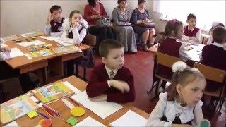 Урок математики в 1 кл