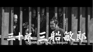 YOJIMBO Trailer (1961)