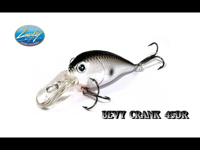 Lucky Craft Bevy Crank 45DR
