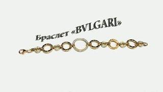 Золотой женский браслет\Gold Bracelet women(, 2015-12-28T20:19:49.000Z)