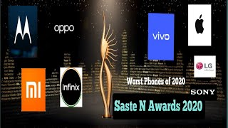 Saste N Awards 2020, Worst Mobile Phones Awards