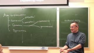 Лекция 1 | Языки программирования и компиляторы | Дмитрий Булычев