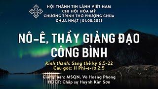 HTTL HÒA MỸ - Chương trình thờ phượng Chúa - 01/08/2021
