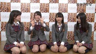 NMB48四期生の絆を深める「ヨンドウガ!」 川上千尋、照井穂乃佳、嶋崎...
