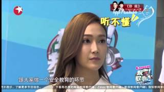 Video [LEGENDADO PT-BR] 150828 Jessica in Yes! Coach (Ep 7) - Full download MP3, 3GP, MP4, WEBM, AVI, FLV Oktober 2018