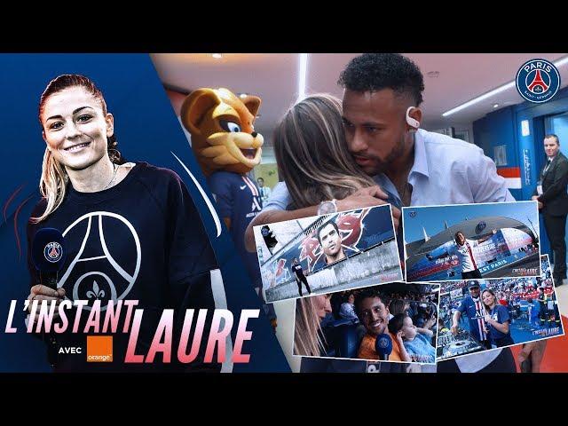 L'INSTANT LAURE : AU COEUR DU LANCEMENT MAILLOT THIRD - PARIS SAINT-GERMAIN vs STRASBOURG