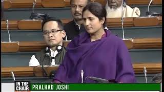 MP Ranjeet Ranjan बजा डाली Feku Modi की ऐसा