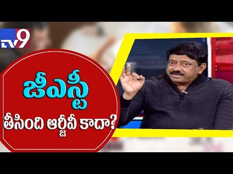 RGV did not direct GST? || GST controversy - TV9 Trending