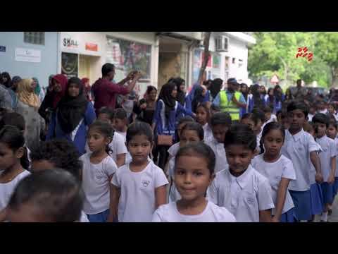 Ameer Ahmed School Band