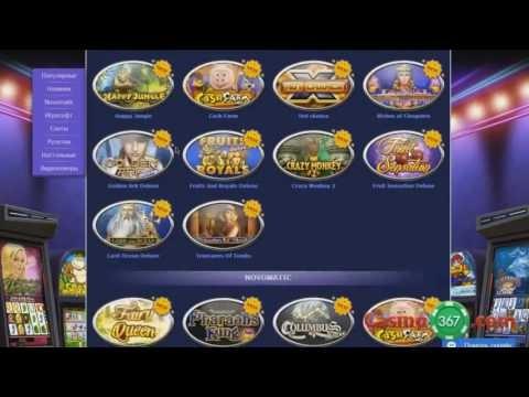 Игровые автоматы взлом ajhev скачать бесплатно игровые автоматы м