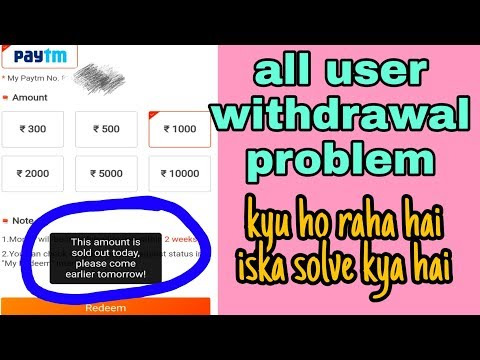 Video buddy withdrawal problem solve 100% video buddy se Paisa
