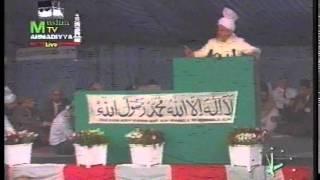 Urdu Khutba Juma on July 30, 1993 by Hazrat Mirza Tahir Ahmad